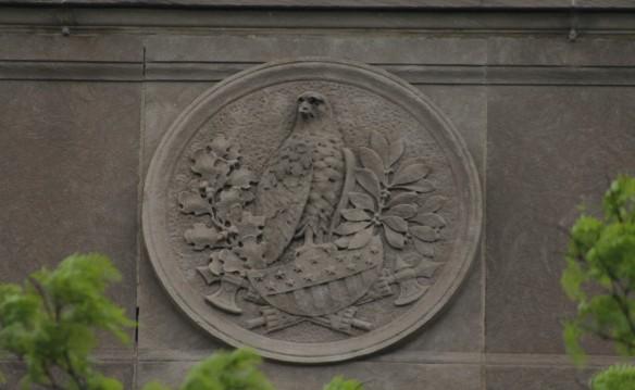 1400 West Washington eagle